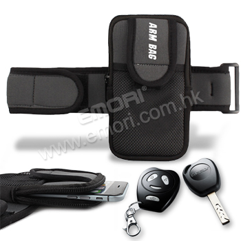 Neoprene Sports Arm Bag