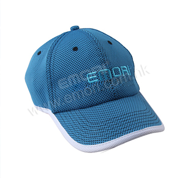 Magic Cooling Baseball Cap